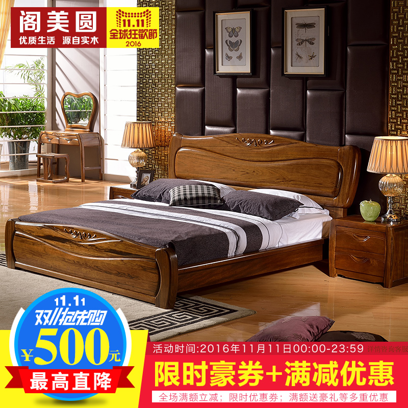 All solid wood bed 1.8 m gold walnut wood modern chinese bedroom furniture double bed 1.5 high box storage bed