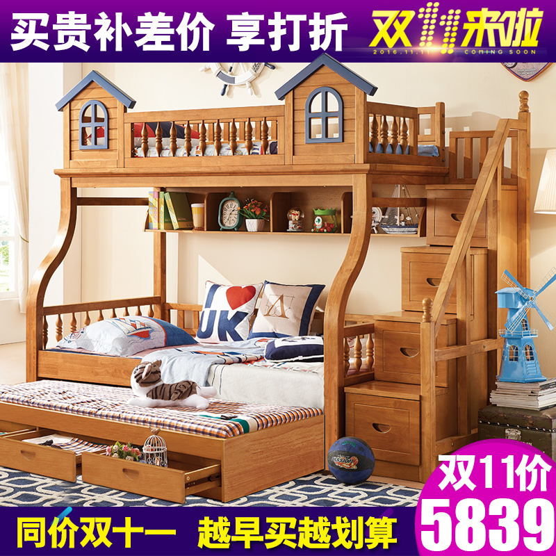 All solid wood bed bunk bed bunk bed bunk bed combination bed children bed children boys and girls bed suites of furniture