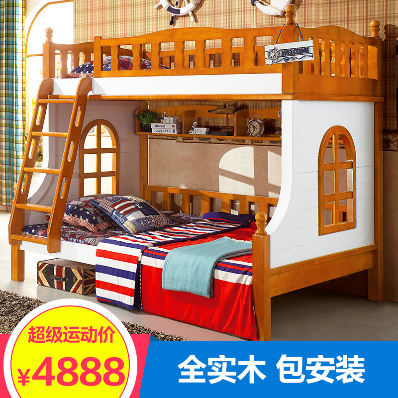 All solid wood bed children bed bunk bed wood bunk bed bunk bed mother and child bed combination bed bunk beds