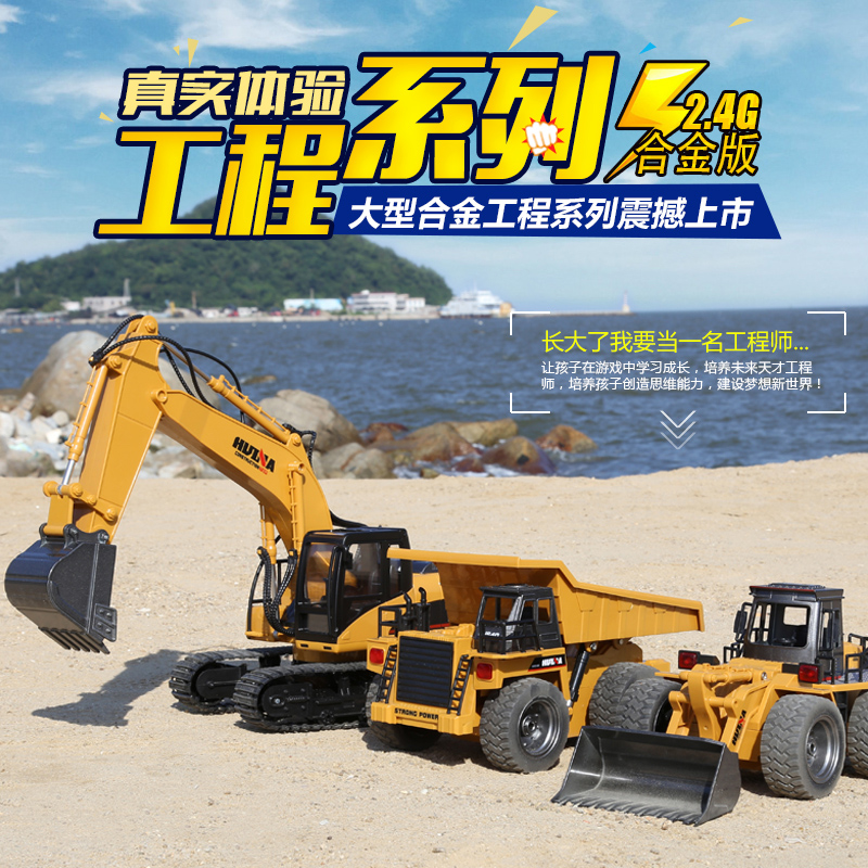 Alloy remote control rechargeable remote control dump truck excavator excavator children electric toy truck bulldozer