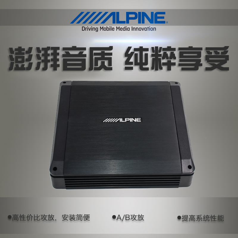 Alpine alpine BBX-T600 car audio car amplifier 2 channel 2 channel amplifier car amplifier