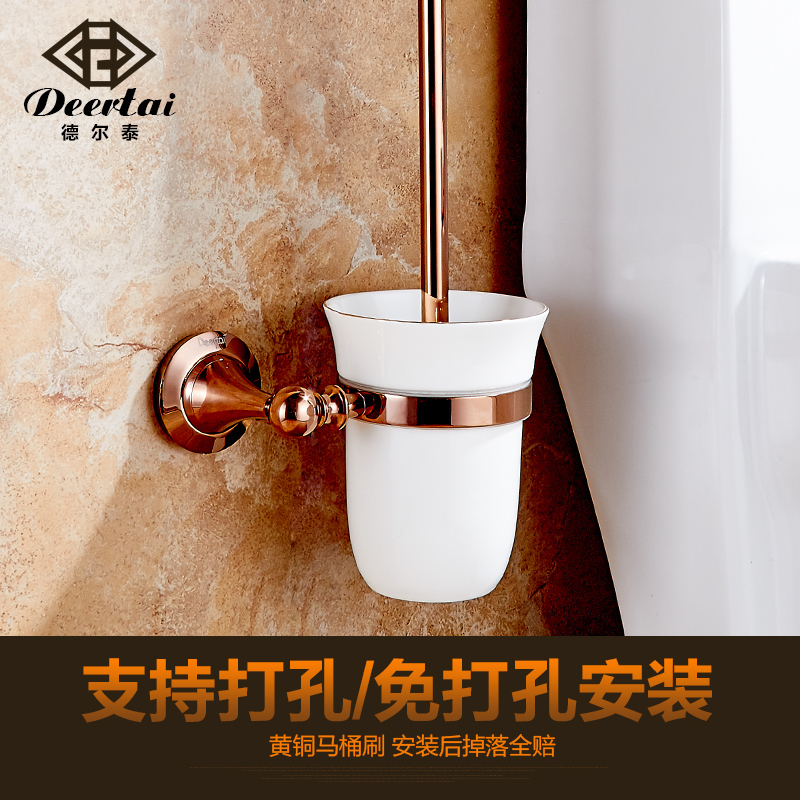 Altay all copper rose gold european bathroom suite toilet brush holder toilet brush toilet cup can avoid drilling