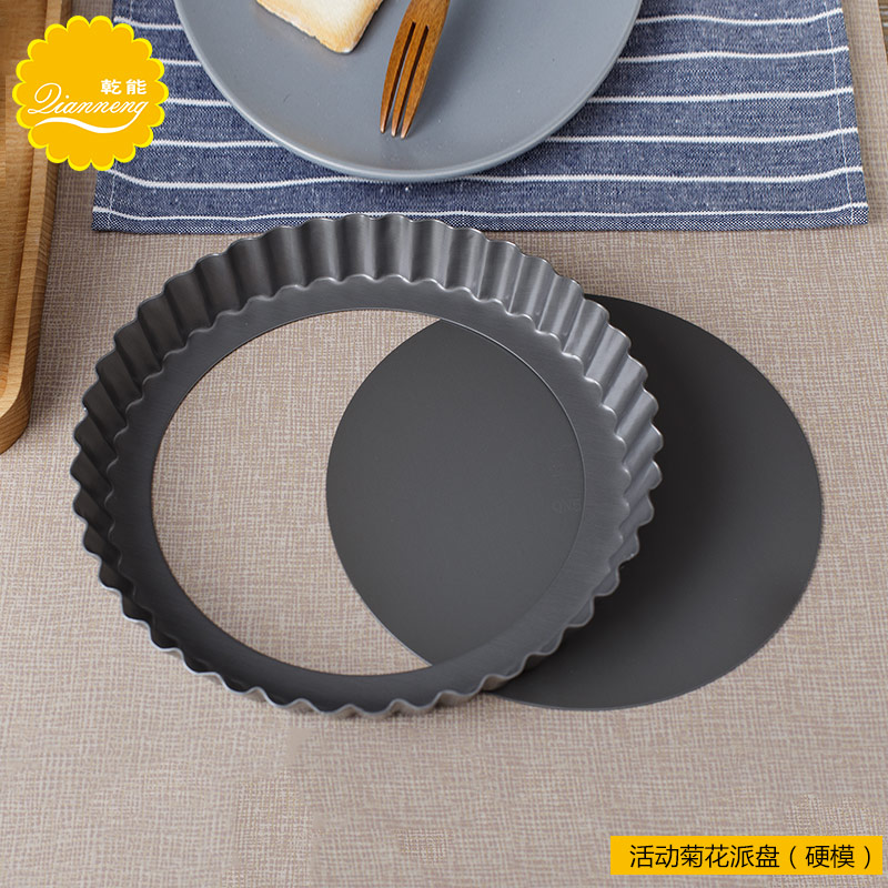 Get Quotations · Aluminum alloy daisy edge apple pie dish pie pan pizza subdural live bottom 6 inch 8 : 8 pie plate - pezcame.com