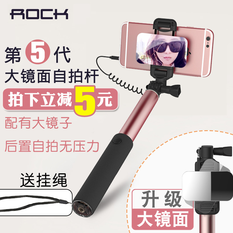 Aluminum alloy wire rock darrick universal apple phone mini remote control lever artifact with a rearview mirror camera