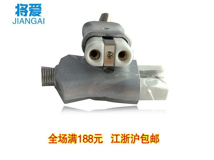 Aluminum heater plug socket plugs for industrial electric furnace heating ring ceramic industrial high temperature plug