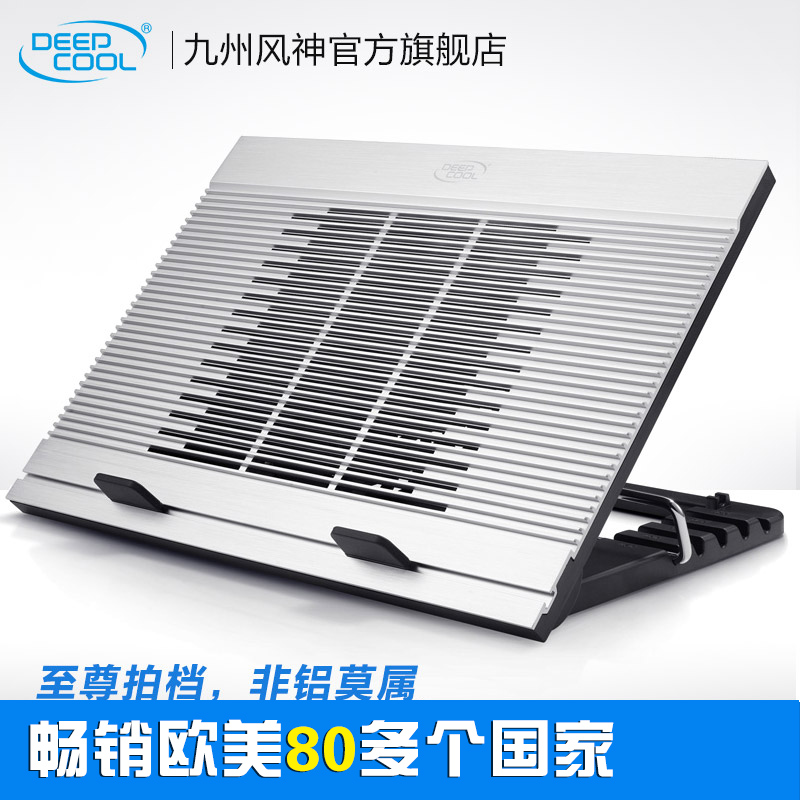 Aluminum notebook cooler aeolus n9 17 inch apple asus lenovo computer casual hot fan bracket base