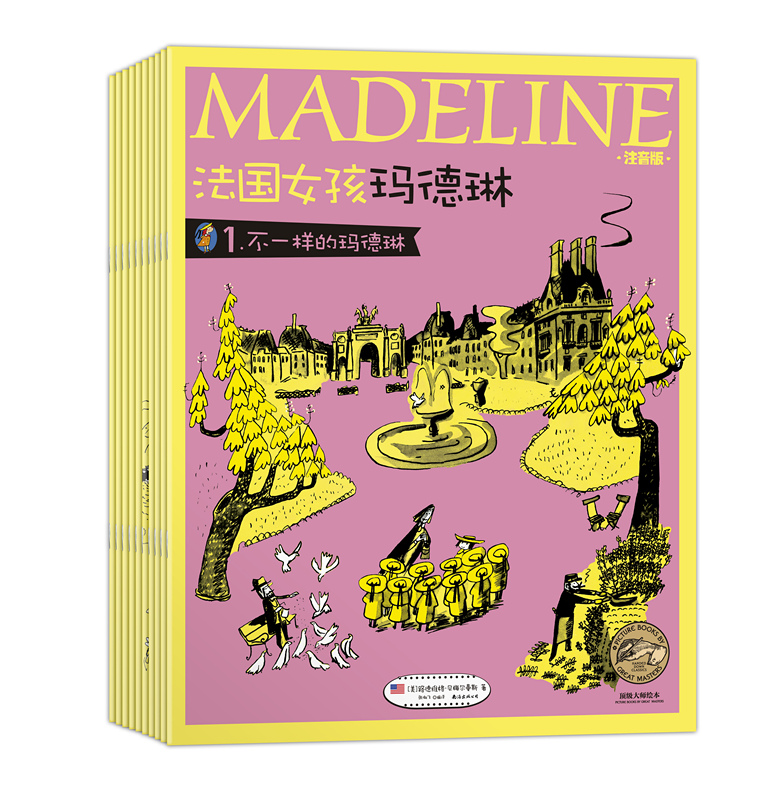 American caldecott medal illustrated french girl madeleine 10 copies of the baby and young children's books illustrated children's story books 0-1-2-3-4-5-6-7-8 years old child to sleep Before the story books kindergarten early childhood books