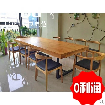 American industrial retro style wrought iron wood tables conference table desk table desk long table desk computer desk