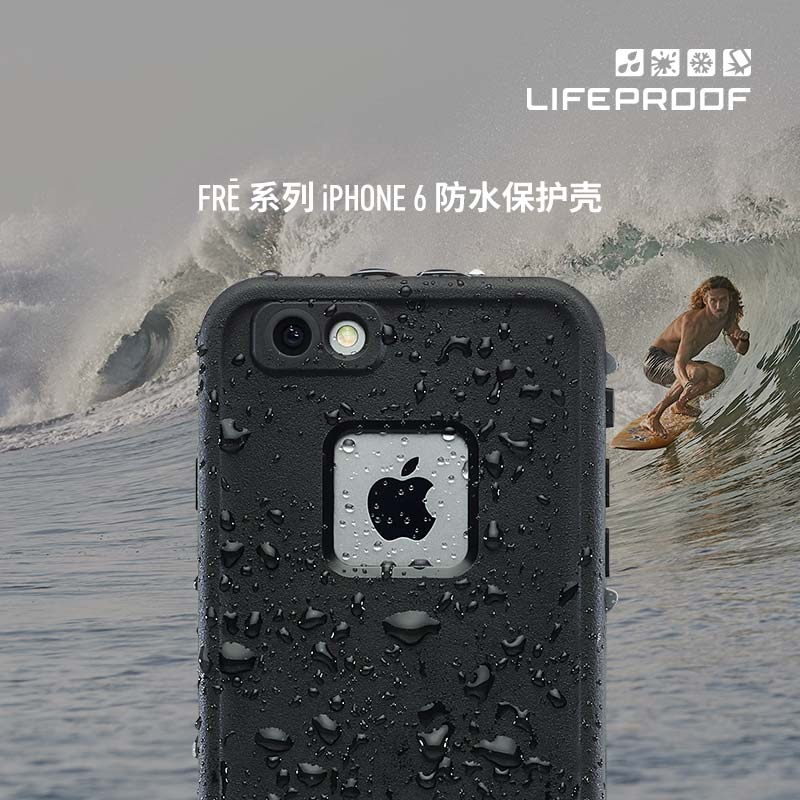 American lifeproof fre apple iphone6 4.7 inch four anti waterproof mobile phone shell protective sleeve popular brands