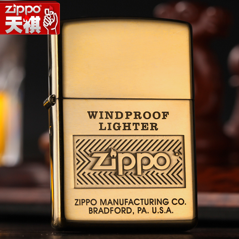 American original genuine zippo lighter pure copper etching gold signs 28145 zp genuine monopoly