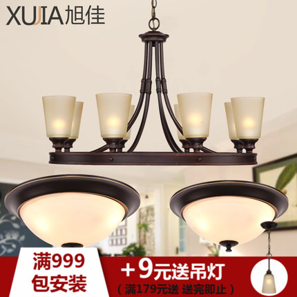 American retro living room lamps suit personality minimalist living room chandelier bedroom lamp warm den ceiling with lighting xin