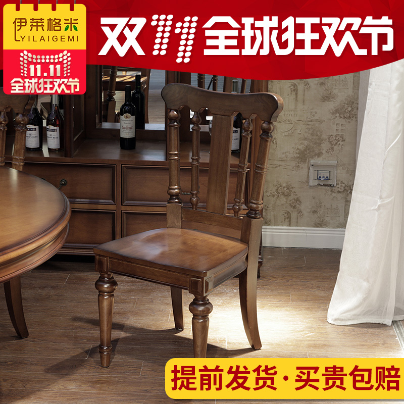 American wood dining chairs american american country furniture american wood dining chair us style chairs
