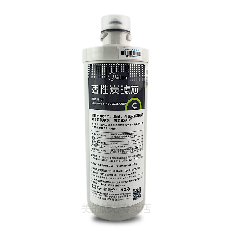 America's big f1' MRU1599-400G QUF1551 activated carbon filter household water purifier supplies accessories