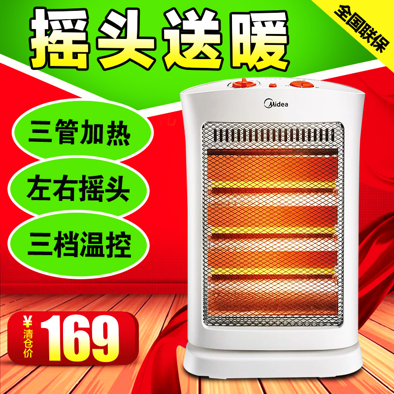 America's heater heater heater home office small solar electric fan shook his head vertical heating stove grilled roast leg