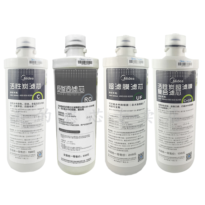 America's water purifier MRU1599-400G MRU1599-600G large f1' reverse osmosis filter supplies accessories
