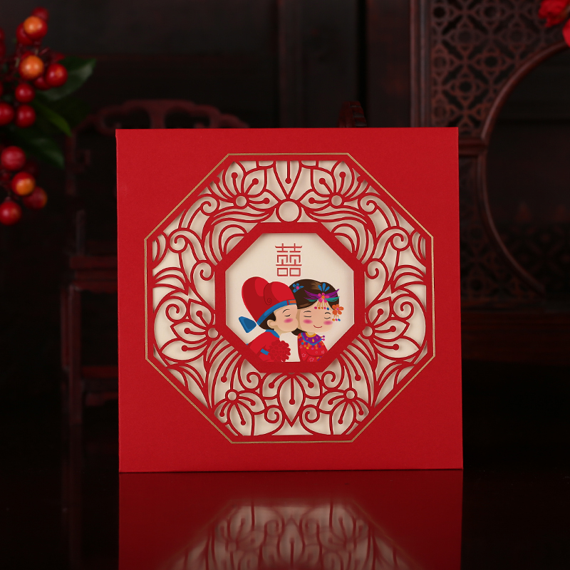 Amidst the collection of chinese creative wedding invitations 2016 chinese style wedding invitations invitations printed wedding invitations