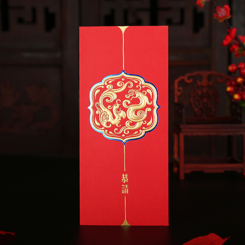 Amidst the collection of dragon and phoenix wedding invitations wedding invitations ideas 2016 chinese wedding invitations wedding invitations custom wedding invitations wedding supplies print