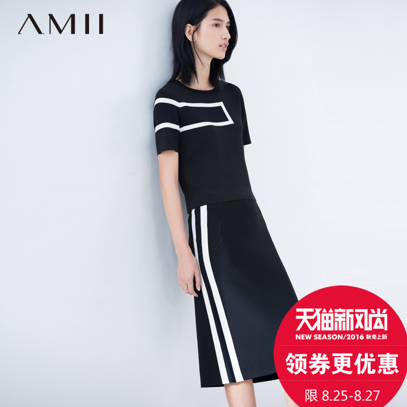 Amii [minimalism] 2016 new spring and summer hit color piece knit skirt suit 11670295