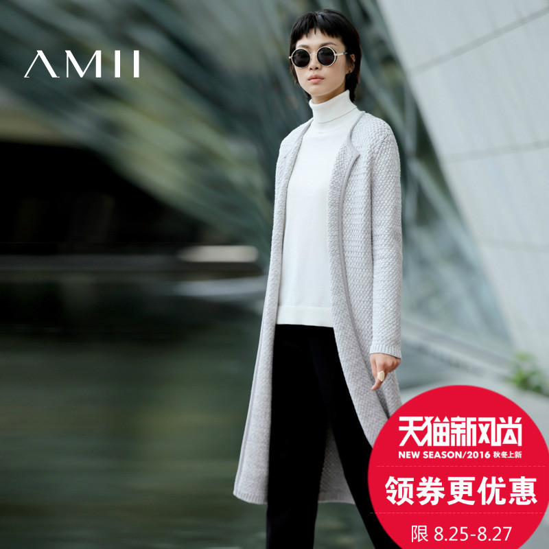 Amii ms. fall and winter clothes new ms. long section of large size cardigan sweater coat slim