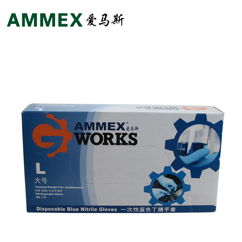 Ammex/ai masi disposable nitrile gloves oil chemistry experiment food inspection gloves apfgwc