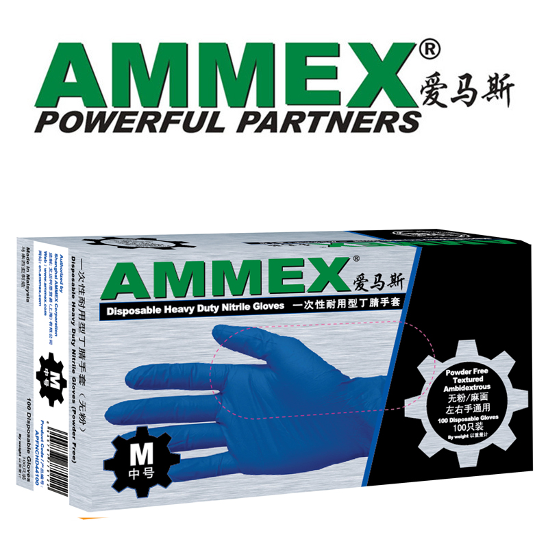 Ammex/ai masi thick dark blue disposable nitrile gloves examination gloves without powder pock