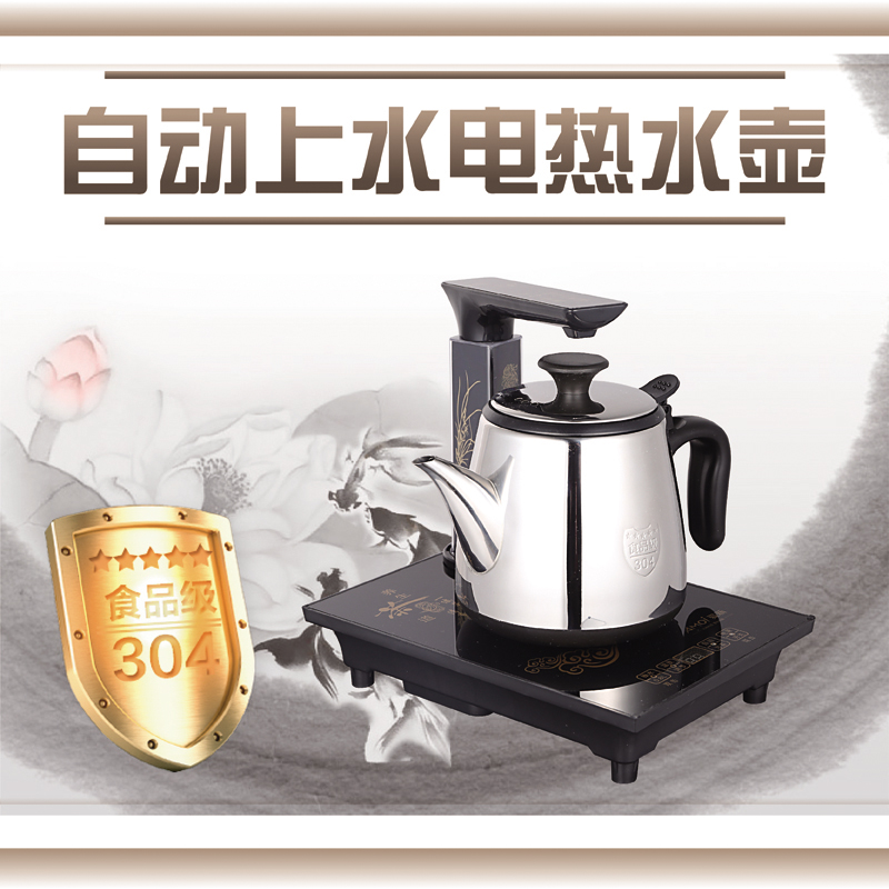 Amoi/amoi ABT-BMA331 automatic hydro electric kettle 304 stainless steel water pumping tea kettle