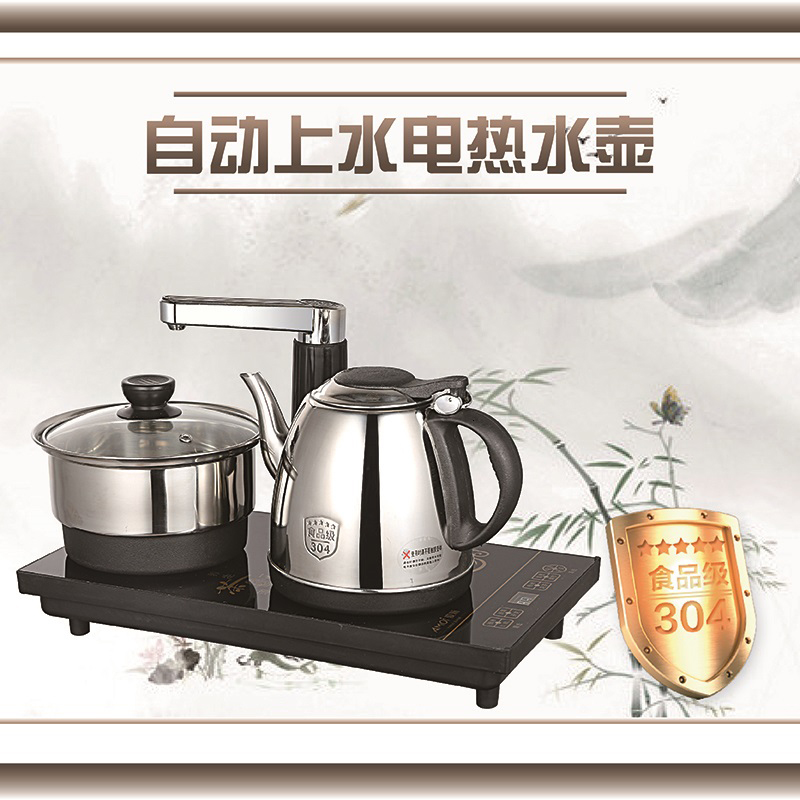 Amoi/amoi ABT-BMB012 automatic hydro electric kettle 304 stainless steel thermos tea kettle