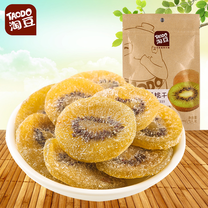 [Amoy beans _ kiwi dry 108g/bag] casual snack preserved candied dried fruit dried kiwi