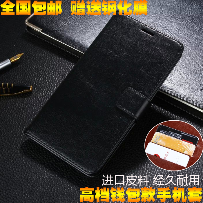 Amoy lowfat asus zenfone selfie asus ZD551KL clamshell mobile phone sets holster phone shell protection