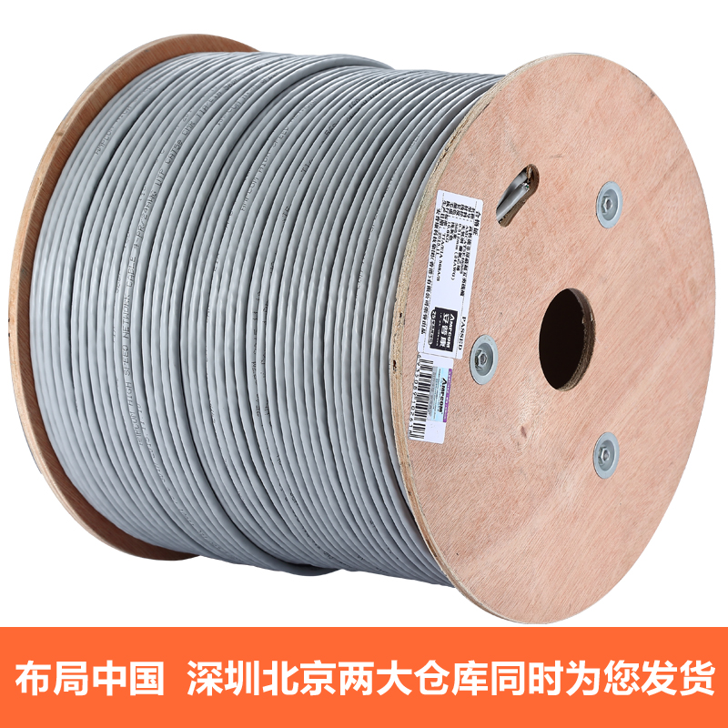 China Ofc Power Cable, China Ofc Power Cable Shopping Guide at ...