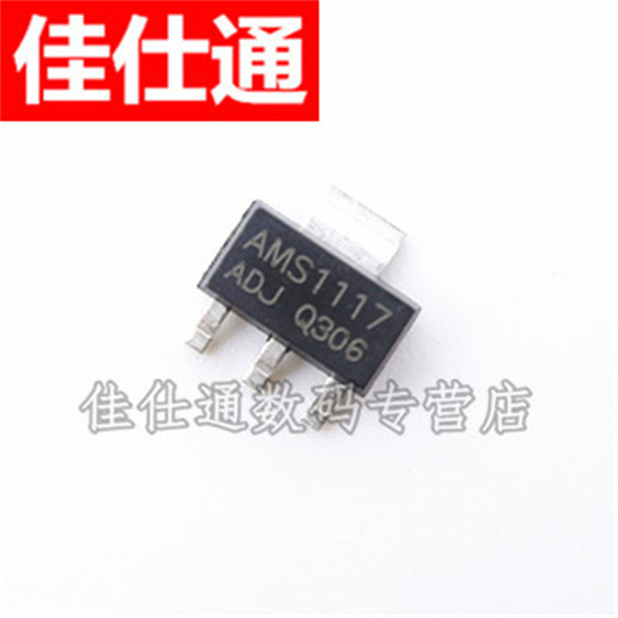 Ams1117-adj adjustable power ic buck ic linear regulator ldo sot-223