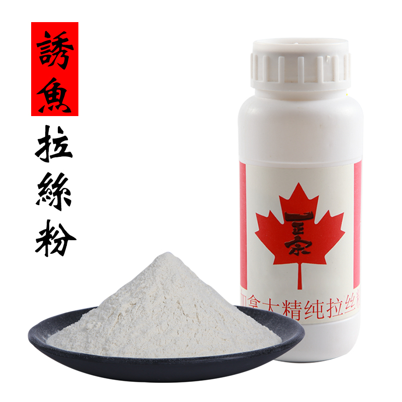 An authentic sticky powder drawing powder bait bait bait fish bait fishing small medicine additive wild fish fishing gear fishing supplies