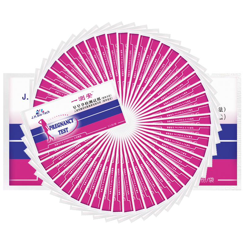 An early pregnancy test strip 10 + 10 urine cup accurate detection of early pregnancy test strips prepared pregnant shipping