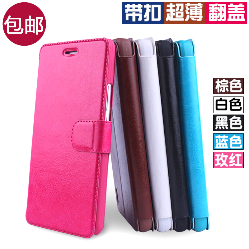 Ancient charm still r7c r7 r7 phone shell mobile phone sets protective sleeve oppo r7t side shell thin clamshell holster