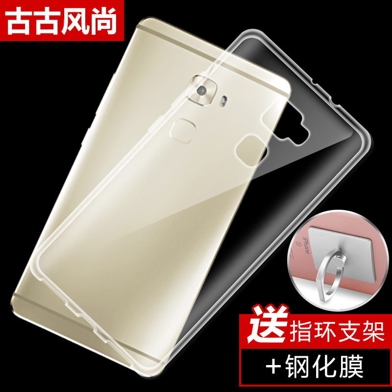 Ancient custom huawei mates --æ们ä¼åè¯æ°ä¼è¿ä¸ªæ…äºs silicone protective sleeve slim popular brands of mobile phone shell transparent soft shell
