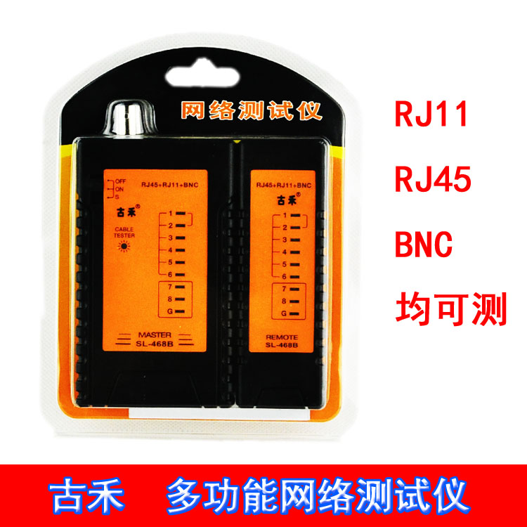 Ancient wo bnc cable tester network cable tester telephone network cable tester cable tester instrument check line Line is