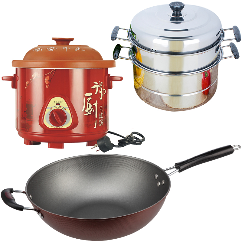 And affordable cookware set red + three steamer steamer pot stew pot + wok