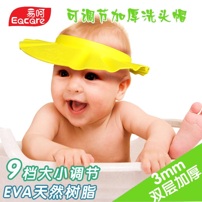 And ethnic music infant baby shampoo cap shampoo cap children baby shower cap shower cap shower cap adjustable thickening