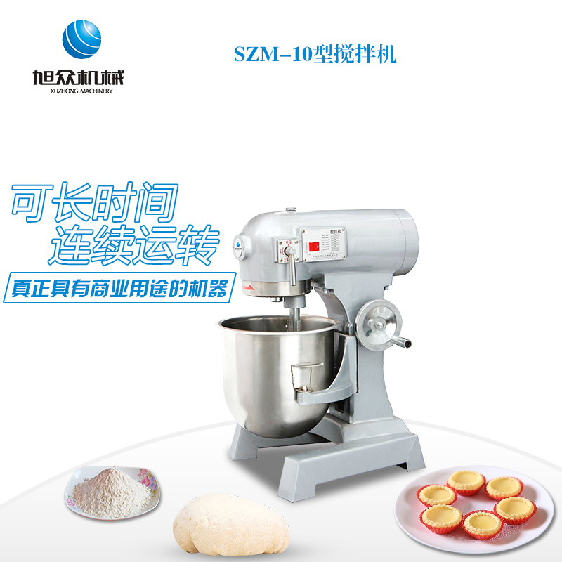 旭众and noodle machine home multifunction commercial small food machinery automatic stir surface electric machine mixer beat eggs