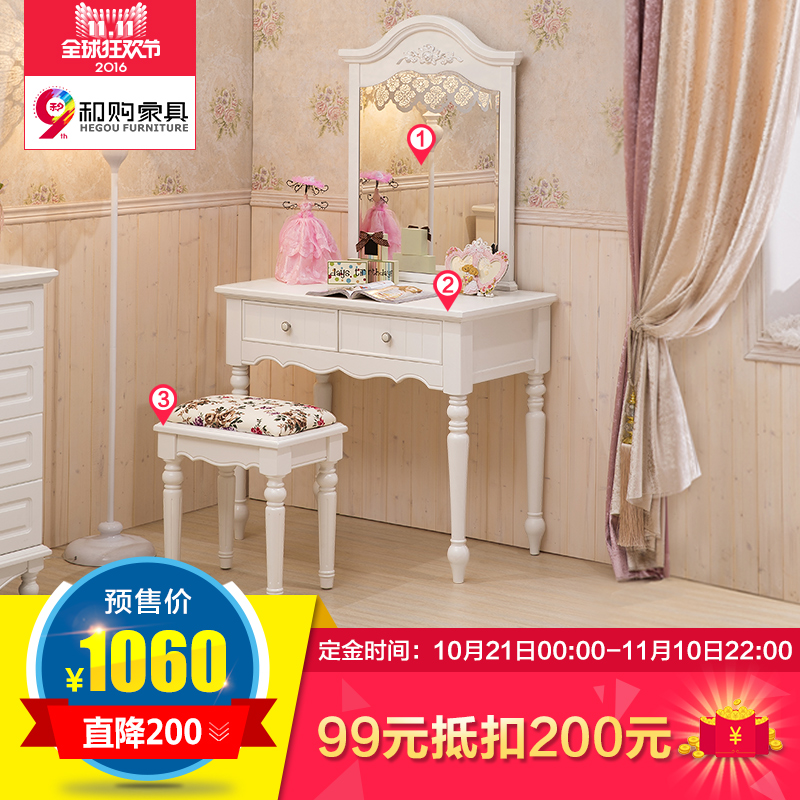 And the purchase of furniture korean garden wood dresser bedroom minimalist white mini dressing table cabinet makeup HG0810