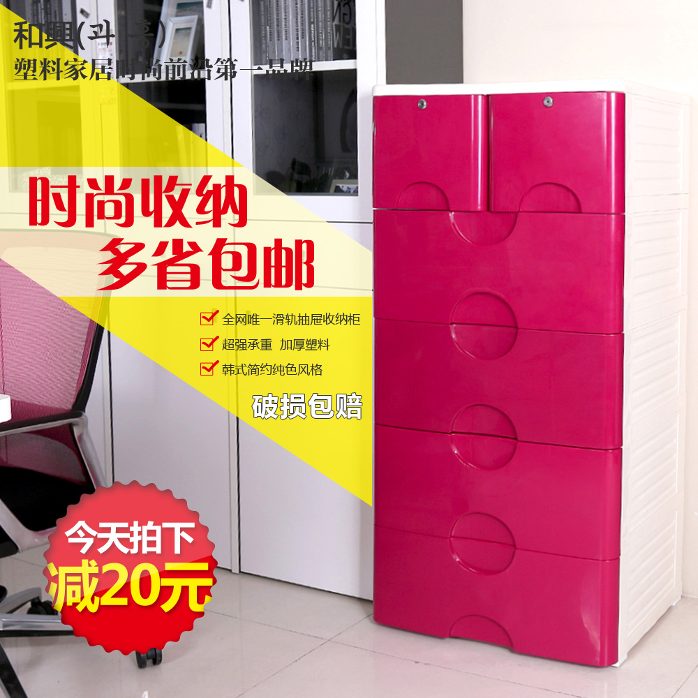 And to increase the number of large thick plastic drawer storage cabinets lockers baby baby wardrobe storage cabinets children