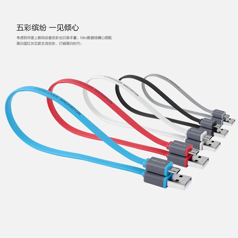 Android phone data cable mobile phone charging cable micro usb smart phone data cable universal charging cable
