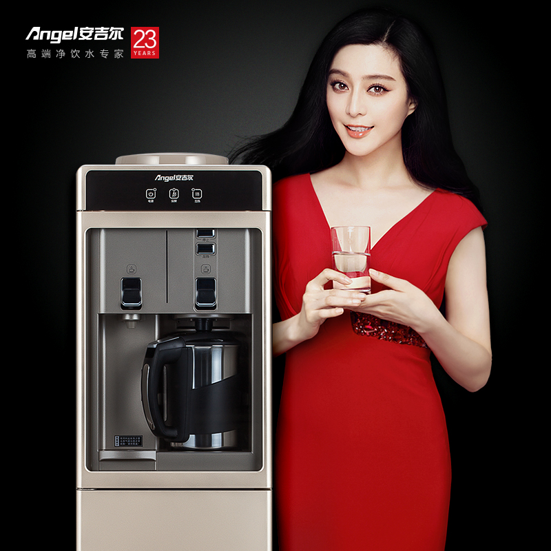 Angel (angel) Y2487LKD-XZJ verticle high external heating hot and cold water dispenser