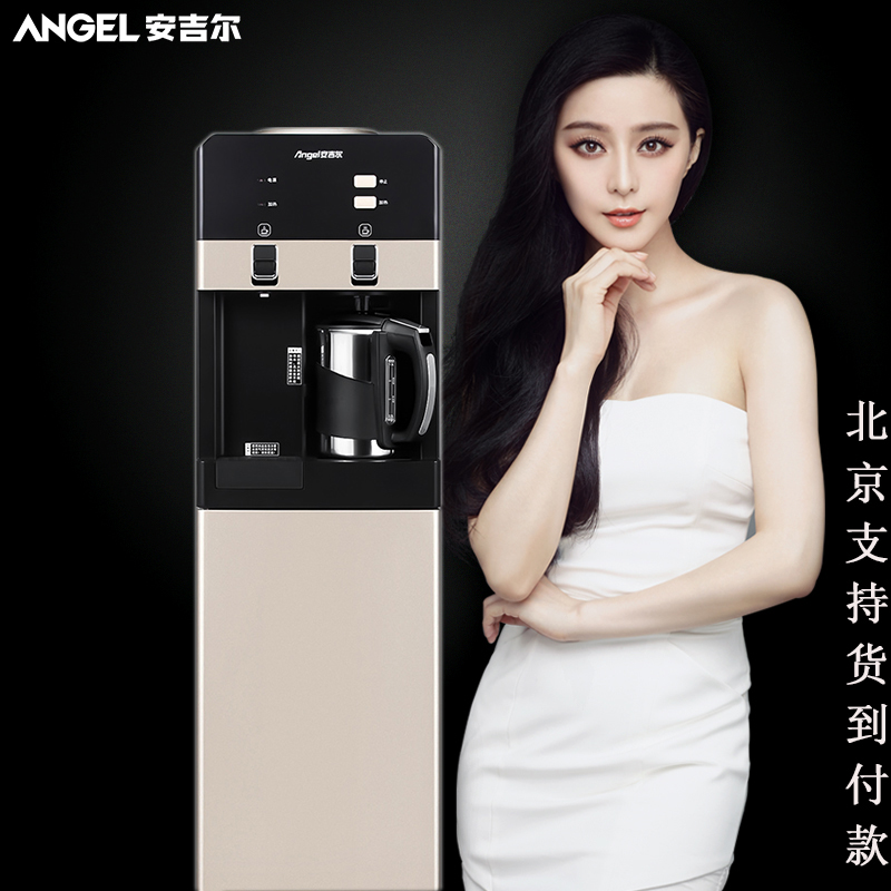 Angel drinking fountains vertical hot and cold home office Y2486 high electromagnetic emergency speed hot ice hot shipping