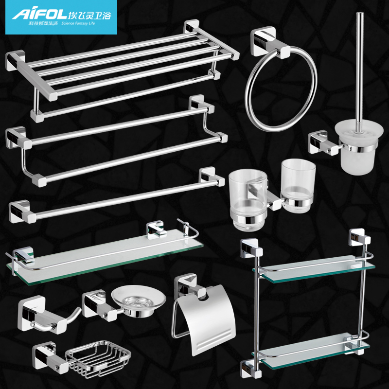 Angstrom refined copper double towel rack towel rack towel rack bathroom shelf suite bathroom hardware accessories 62616