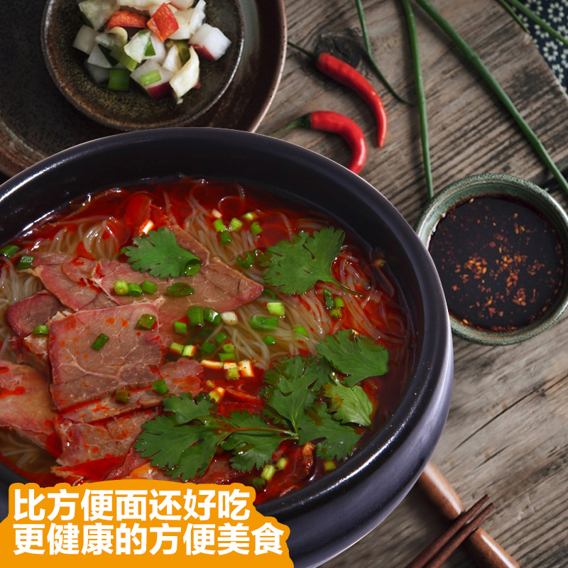 Anhui huainan beef soup specialty white and blue soup fans instant noodle soup 5*95g (3 per cent of the original 2 7-grain )
