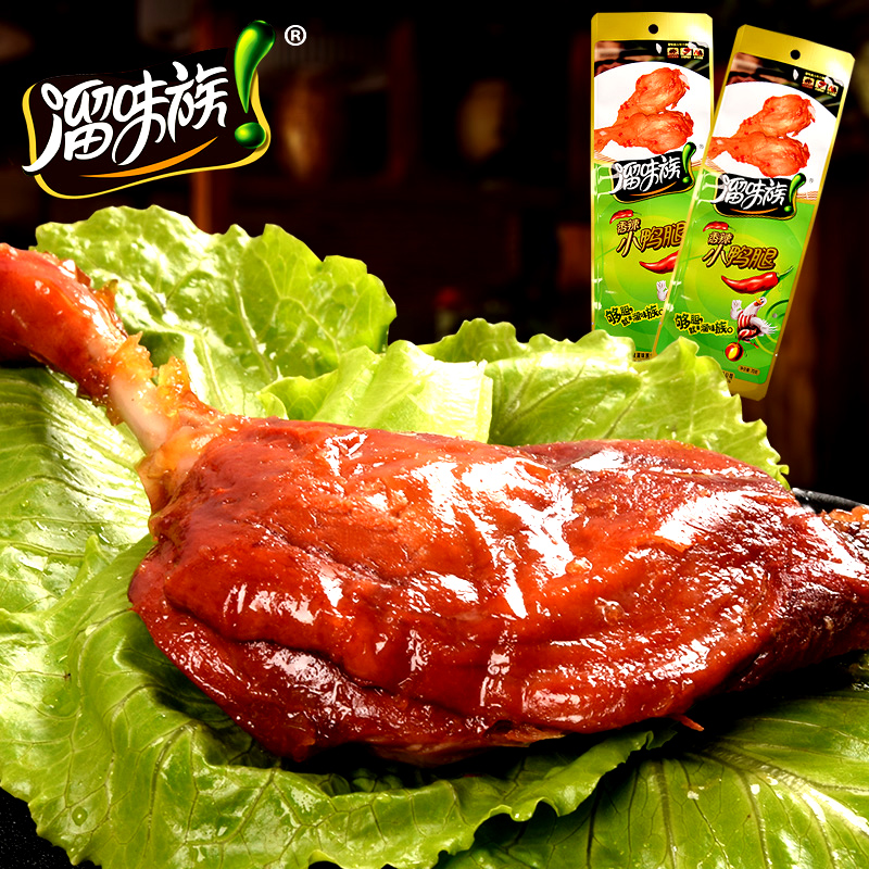 Anhui specialty ethnic flavor slipped spicy duck leg duck leg meat cooked lo casual snack spicy duck snack