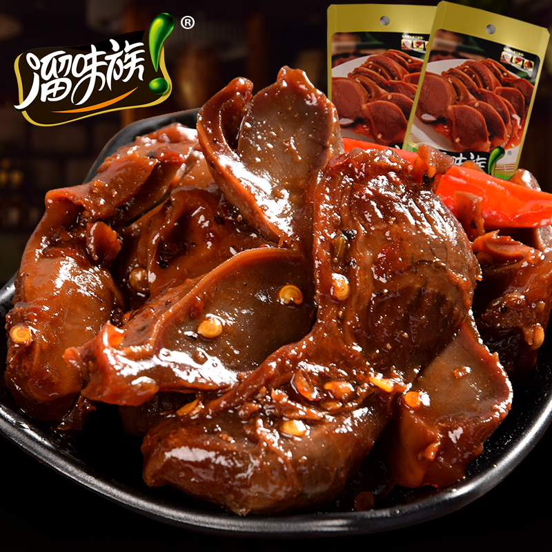 Anhui specialty snack snack family slipped taste spicy duck gizzard lo duck gizzard duck cooked food snacks cooked snack food goods