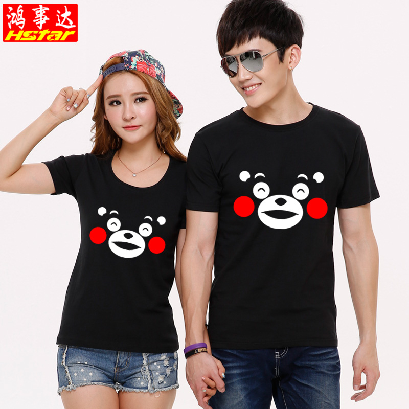 Anime cartoon mascot kumamon kumamoto bear t-shirts for men and women summer dress round neck short sleeve compassionate funny personality lovers