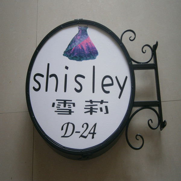 Anju xing fu ou style wrought iron signs led light box advertising light boxes sided oval boxes pendant boxes